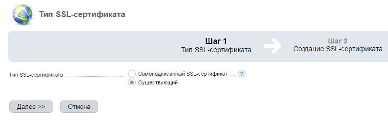 Установка ssl сертификата на домен продвижение web сайта istory