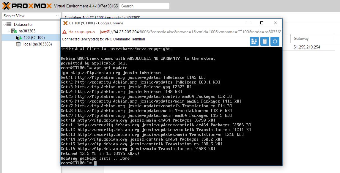 Установка и настройка ProxMox на Debian 8 / Проблемы и их решение